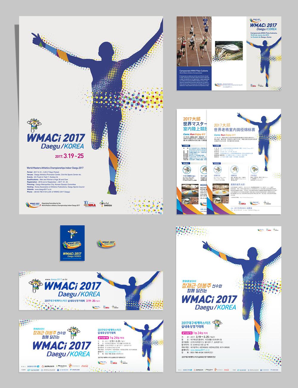 WMA2017_pack