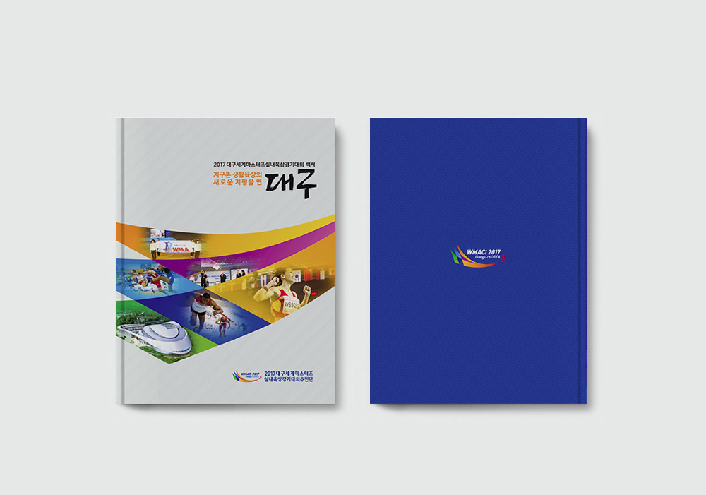wmaci2017_book