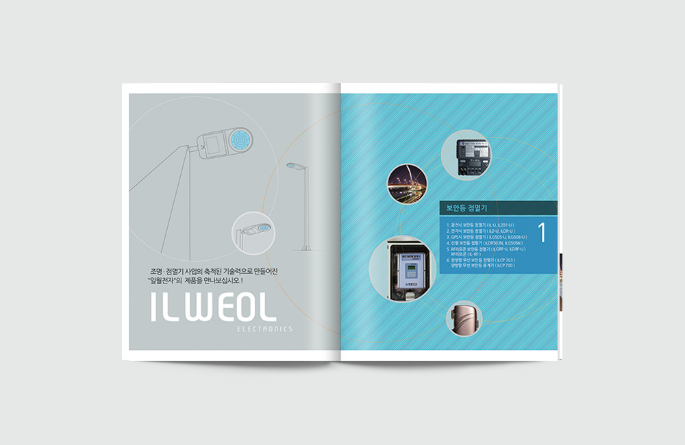 ilweol_page_3