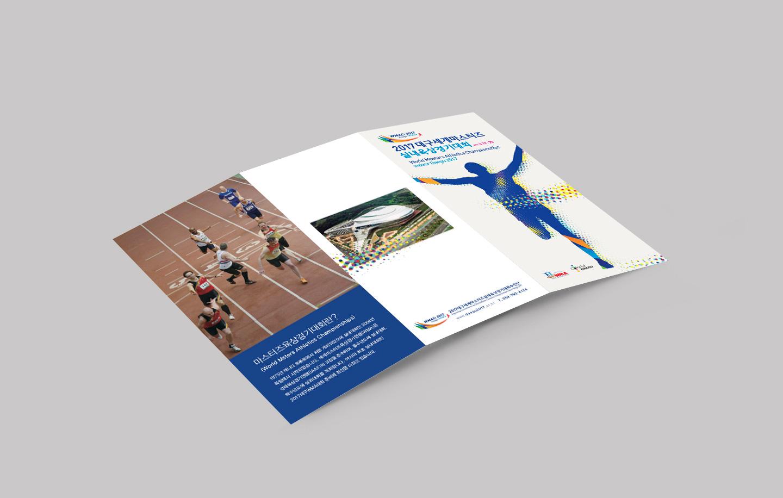 WMA2017_leaflet_02