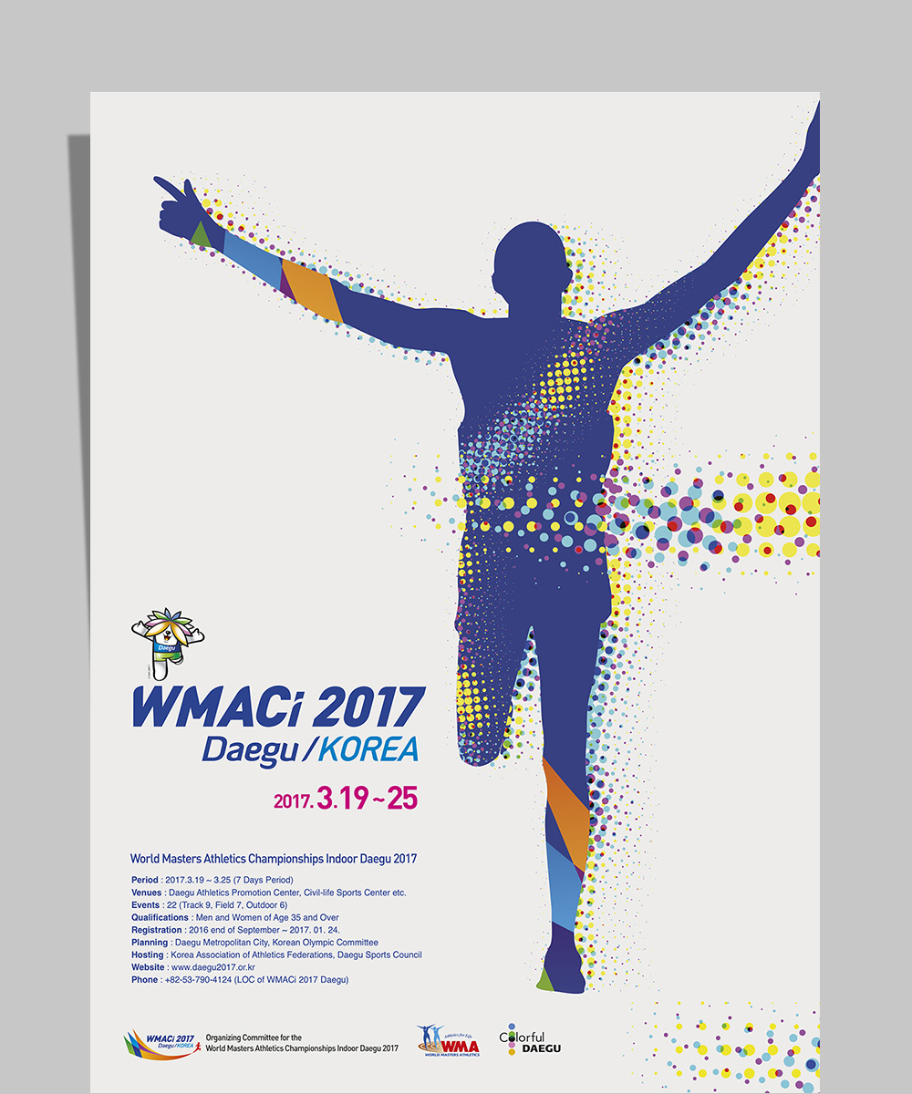WMA2017_poster_01