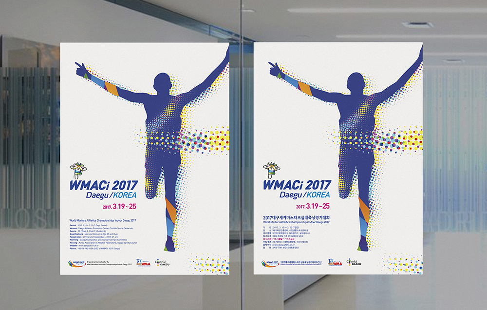WMA2017_poster_02